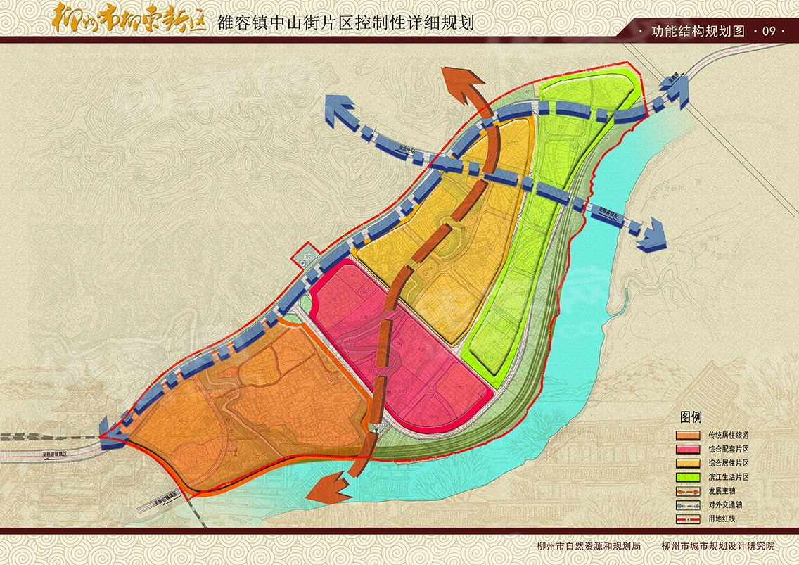 柳州市柳东新区雒容镇中山街片区控制性详细规划出炉