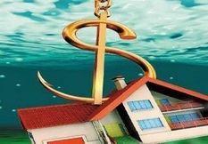 报复性买房来了?70城整体房价继续上涨!