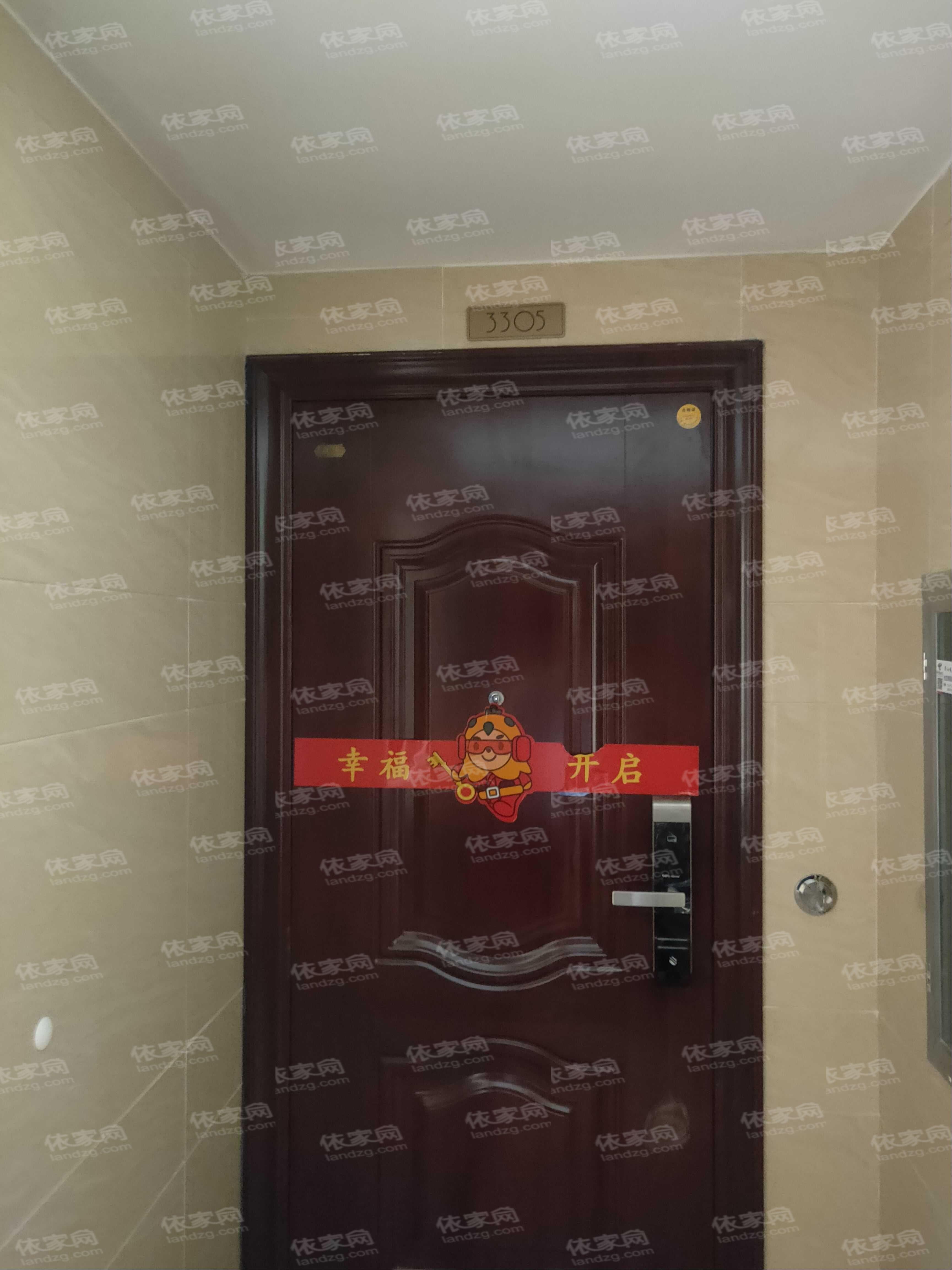 双地铁 新希望锦官城 精装4房 有钥匙急卖